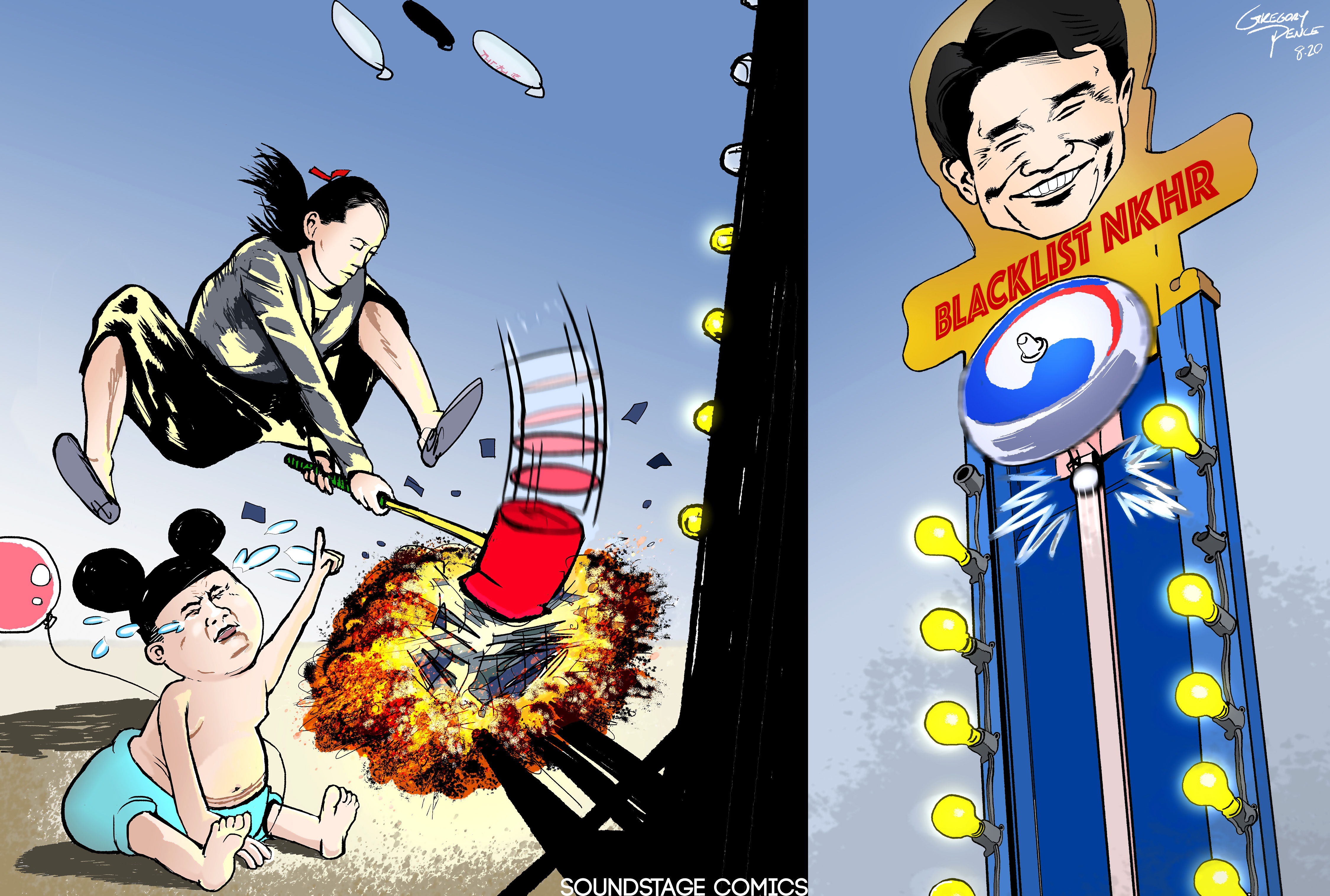 Kim Yo Jong, Kim Jong Un, Lee In Yong